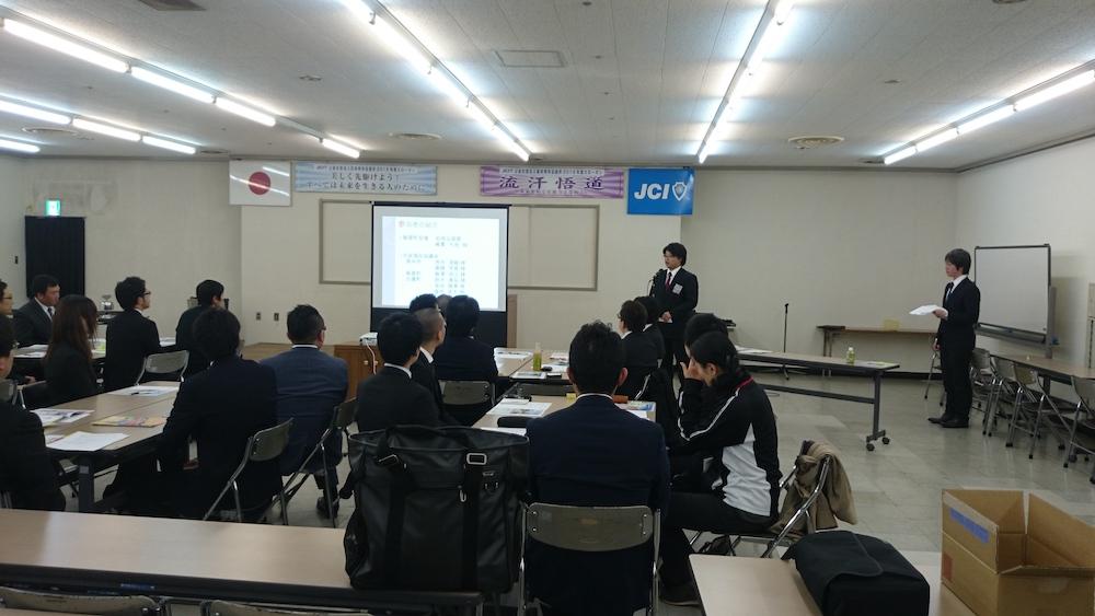 3/19  3月例会 地域防災交流会 〜みんなで繋ごう防災の輪〜を開催しました。:画像
