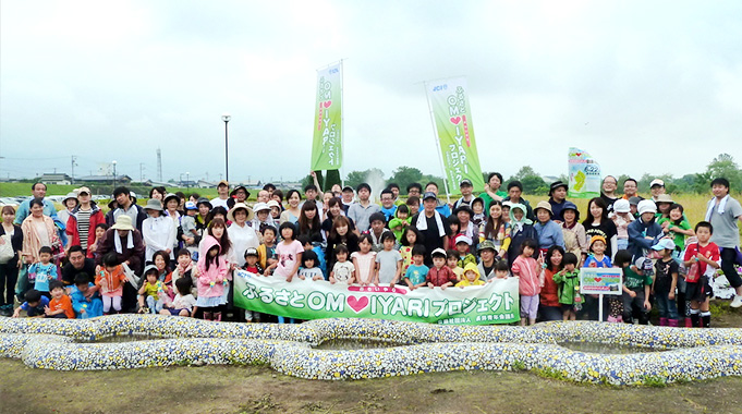 6/21 ながいOMOIYARIプロジェクト 参加者募集中!:画像