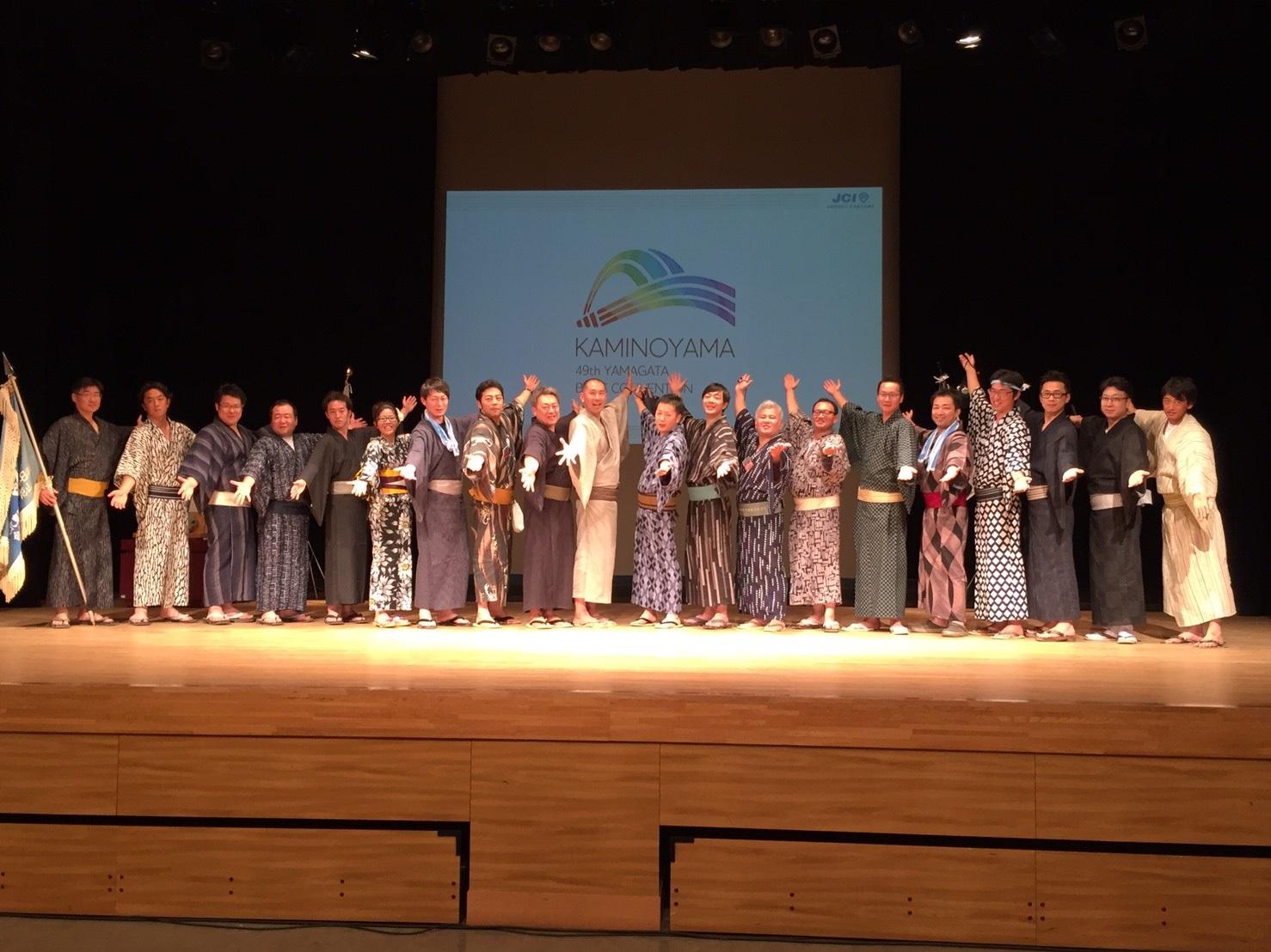 7/30 7月例会山形ブロック大会かみのやま大会:画像