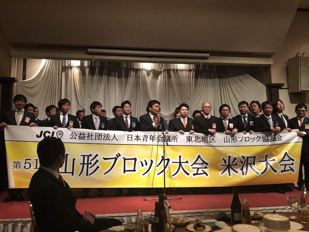 2/20(火)  山形ブロック協議会 会長公式訪問にて:画像