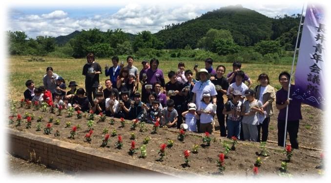 【川のまち長井を楽しみながら、 一緒に花を植えませんか!】:画像