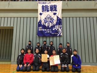 山形県スポーツ少年団交流大会/