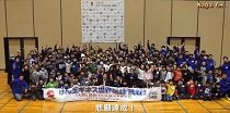 長井けん玉ギネス世界記録®3度目の挑戦(H28.2.14)
