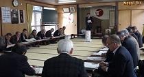 長井市中央地区長会・市政座談会(H28.2.23)