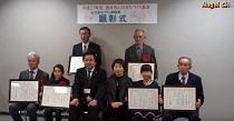 心のまちづくり基金顕彰式・成果発表会(H28.2.22)
