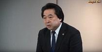 長井市防災会議 (H28.3.9)