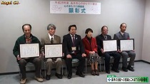 長井市心のまちづくり基金事業顕彰式・成果発表会を開催しました(H29.3.1) :画像