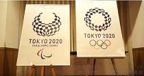ー長井市とタンザニアの未来へのチャレンジー ホストタウン登録記念講演会(H29.3.17) :画像