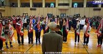 平成29年度長井市スポーツ少年団 合同入団式(H29.4.15) :画像
