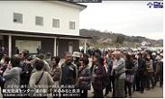 観光交流センター道の駅「川のみなと長井」オープン(H29.4.21) :画像