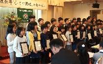 長井「小さな親切」の会『つどい』(H29.12.2):画像
