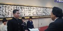 第30回書き初め大会表彰式 (H30.1.21):画像
