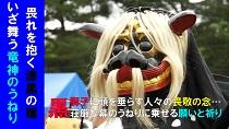 ながい黒獅子まつり昼まつり(H30.5.19)