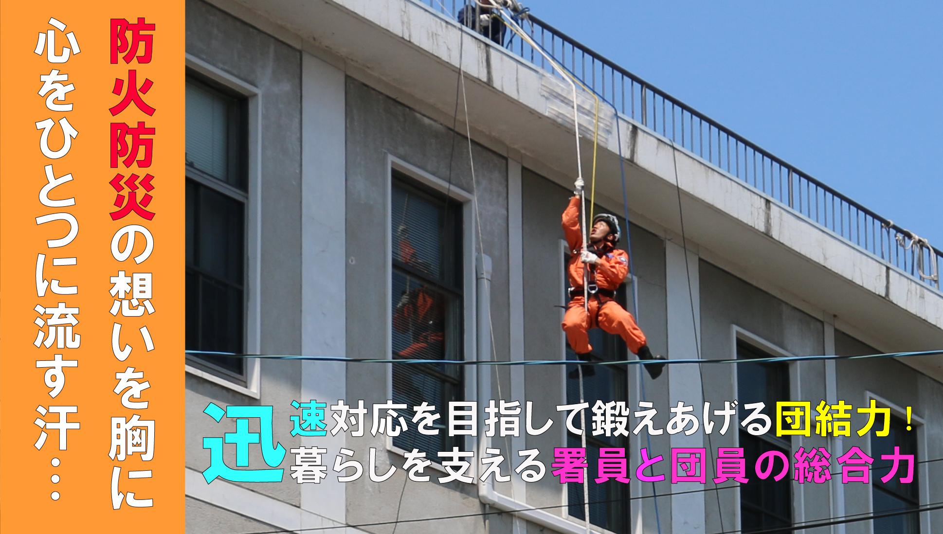 平成30年度長井市春季消防演習(H30.6.3):画像