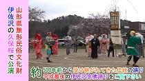 伝統守る 華麗な踊り 伊佐沢念佛踊り(H31.4.21):画像