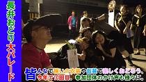 長井おどり大パレード(令和元年7月6日)