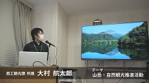 【長井市】地域おこし協力隊 令和2年度活動報告<大村航太郎さん>(令和3年3月8日):画像
