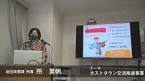 【長井市】地域おこし協力隊 令和2年度活動報告<所里帆さん>(令和3年3月8日):画像