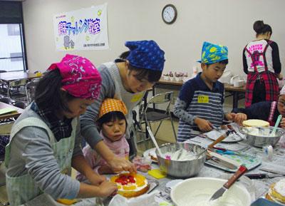 「☆親子チャレンジ教室 クリスマスケーキ作り教室 in 2016」の画像