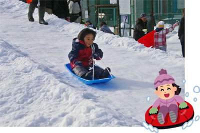 「☆子育て支援交流事業 冬まつり交流会2017」の画像