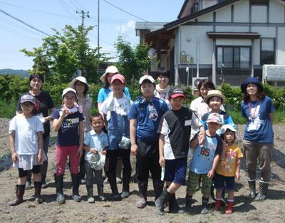 ☆親子チャレンジ教室 畑の楽耕(がっこう)がスタートしました:画像