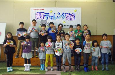 ☆親子チャレンジ教室 お正月かざり作り教室 for 2019/