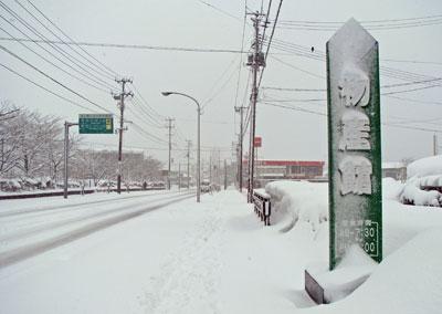 【雪の降るまち】