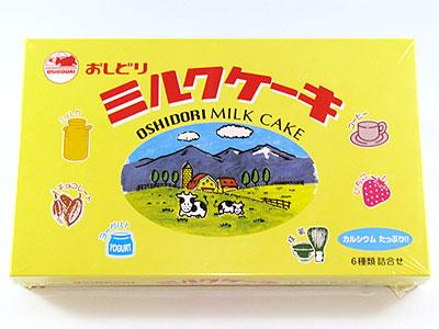 【ミルクケーキで牛乳と同じ栄養が摂れます!】
