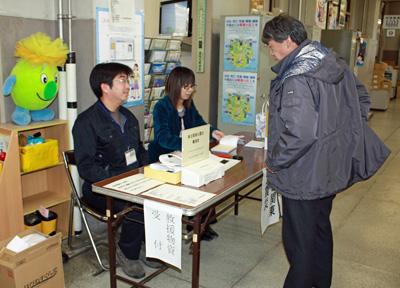 【長井市でも支援の輪が広がっています】