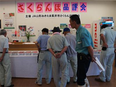 【今年の長井さくらんぼ王者は!?~さくらんぼ品評会】