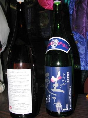【復興の願いを純米吟醸酒『甦る』~鈴木酒造店長井蔵】
