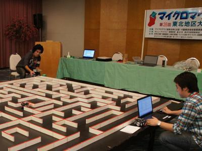 【明日のマイクロマウス東北地区大会に向けて、試走会開催!】