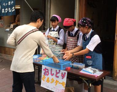 【北中・南中の2年生が東京で販売体験をしてきました!】:画像