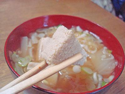 【冬季限定 凍み豆腐】/