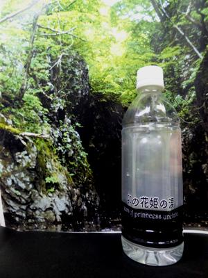"[100% natural water ""tears of Japanese sunflower princess""] : Image"