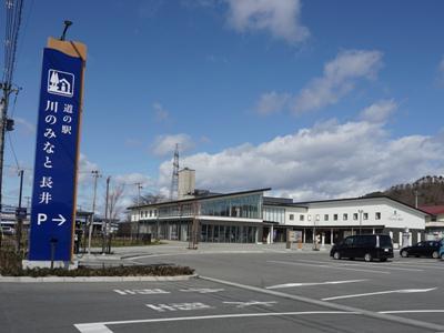 【道の駅 フードコーナー 夏メニュー】:画像