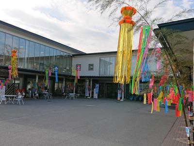 【かわべりんぐ七夕まつり ≪in 川のみなと長井≫ 】/