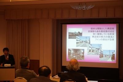 nagai town planning fund result presentation holding sightseeing
