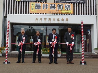 [Nagai art festival began] : Image