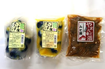 [the thin skin-maru three kinds of pickles of doing] : Image