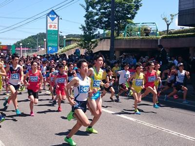 【白つつじマラソン参加者募集中!!】:画像