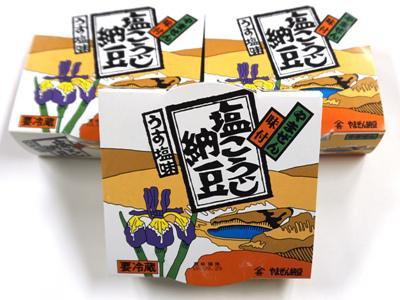 """[对其他其他饭!]""""kouji纳豆""""]:图片"""