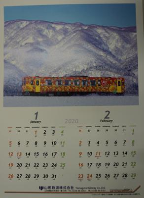 [2020山铁日历]:图片