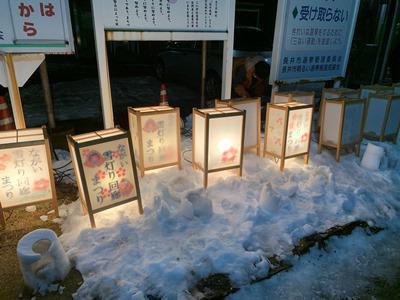 【『ながい雪灯り回廊まつり2021』開催】/