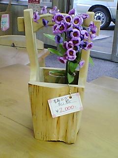 2010/11/08 08:38/青森ひば 花器