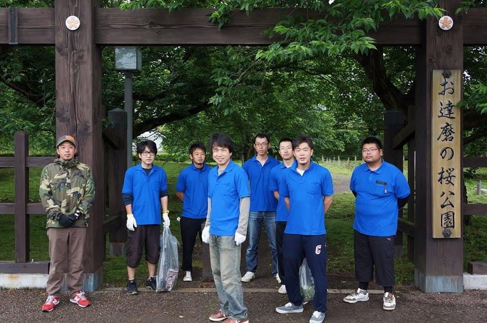 なかやまLOVEボランティア☆:画像