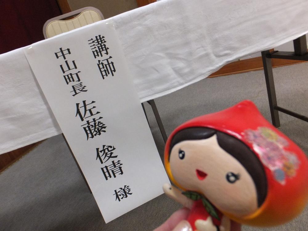 新春講演会