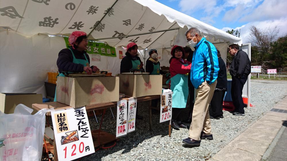 お達磨の桜公園 女性部ふろしき茶屋オープンしました!