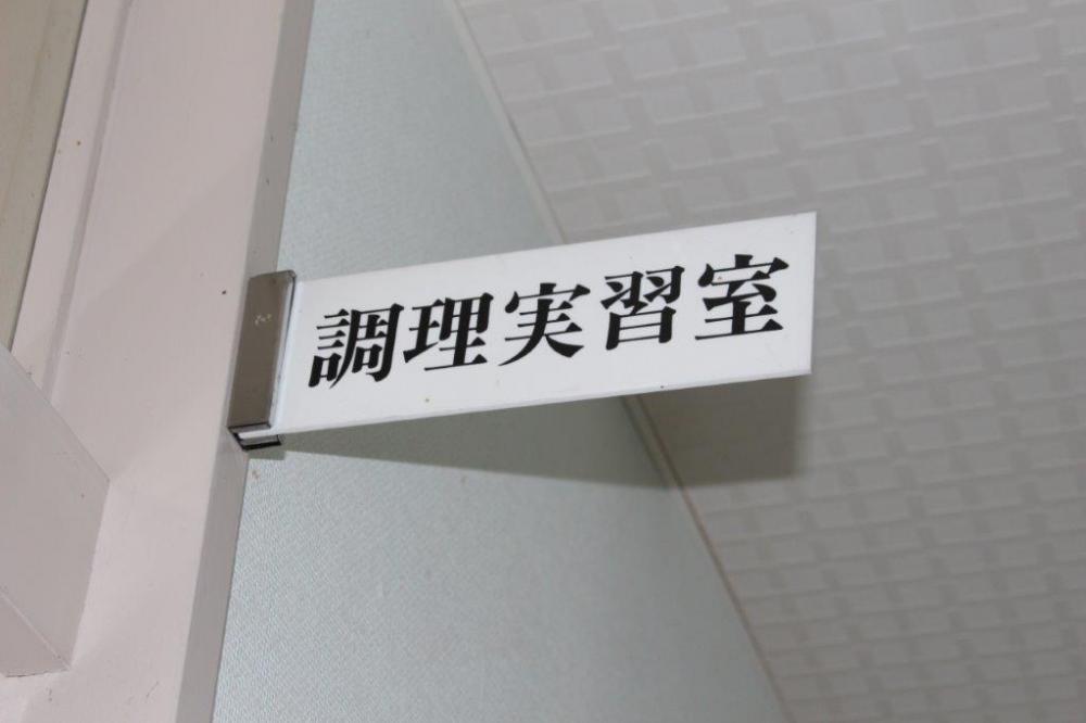 公民館紹介NO.3