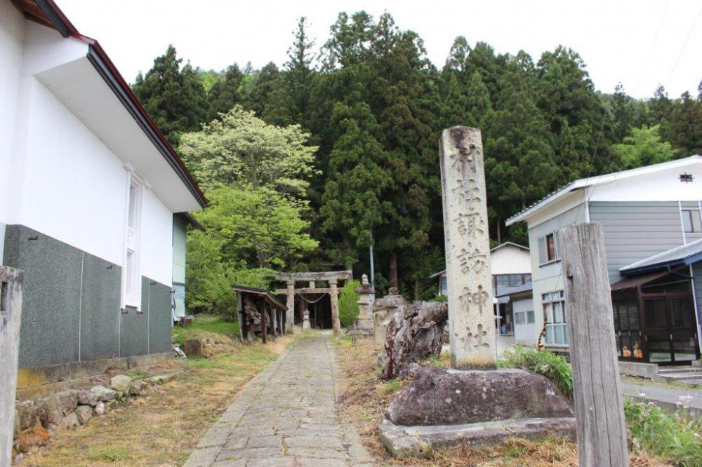 諏訪神社と不老泉